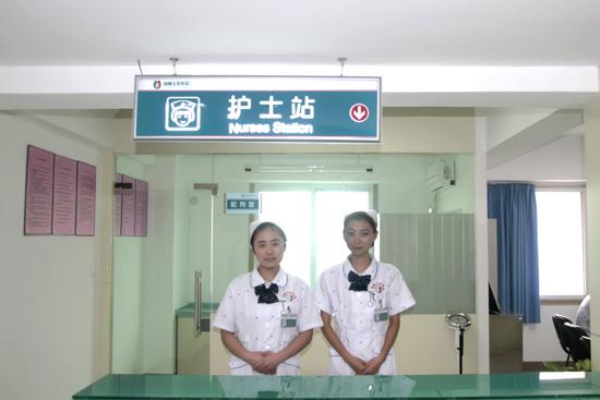 医院接待护士