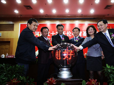 河南红十字天伦孕基金成立